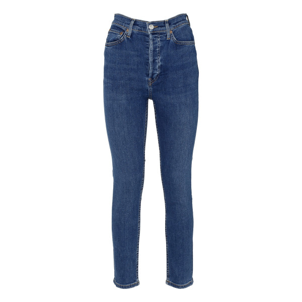 Blue Ultra Stretch High Rise Jeans