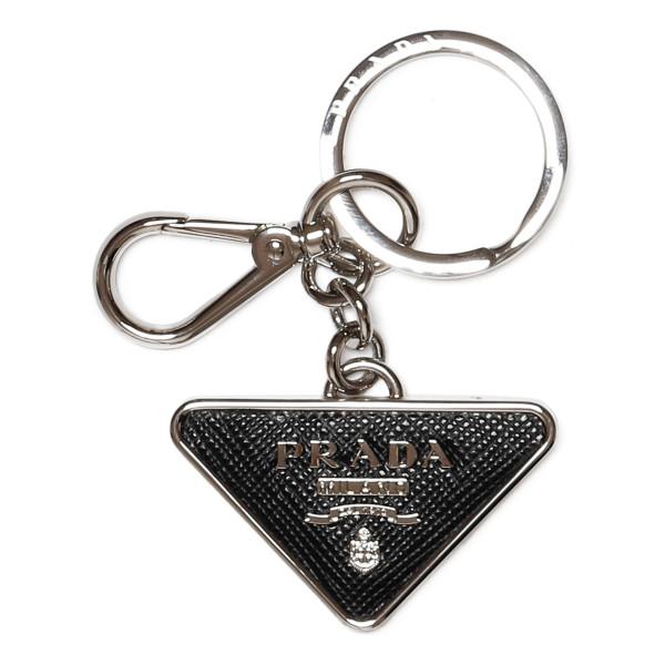 Triangle logo key-ring