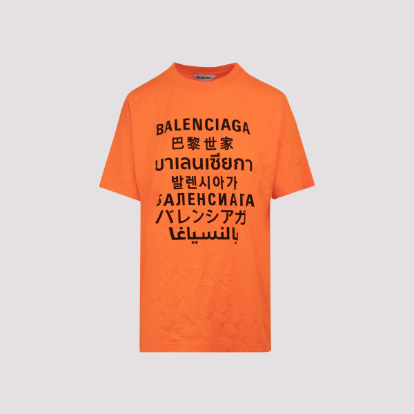 Multi language logo T-shirt
